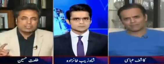 Aaj Shahzaib Khanzada Kay Sath (Current Issues) – 17th November 2017