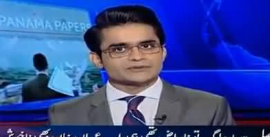 Aaj Shahzaib Khanzada Kay Sath (Current Issues) – 20th February 2018