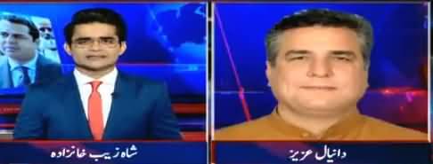 Aaj Shahzaib Khanzada Kay Sath (Daniyal Aziz Disqualified) – 28th June 2018