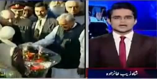 Aaj Shahzaib Khanzada Kay Sath (Dawn Leaks Issue) - 11th May 2017