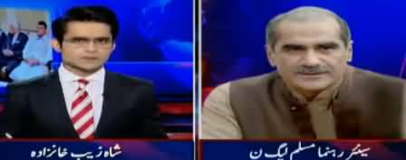 Aaj Shahzaib Khanzada Kay Sath (Demand of Early Elections) – 6th November 2017