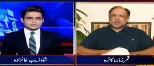 Aaj Shahzaib Khanzada Kay Sath (Demand of PM's Resignation) - 14th July 2017
