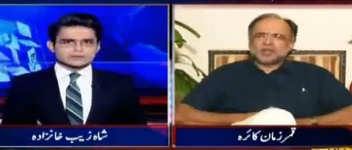 Aaj Shahzaib Khanzada Kay Sath (Demand of PM's Resignation) - 14th July 2017