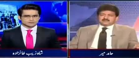 Aaj Shahzaib Khanzada Kay Sath (DG ISPR Explanation About Rangers) – 5th October 2017
