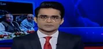Aaj Shahzaib Khanzada Kay Sath (Different Issues) – 17th April 2018