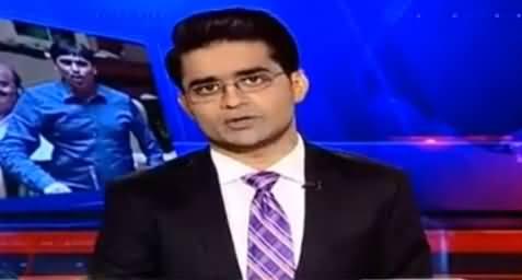 Aaj Shahzaib Khanzada Kay Sath (Different Issues) - 20th June 2016