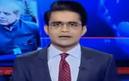 Aaj Shahzaib Khanzada Kay Sath (Different Issues) – 21st November 2017