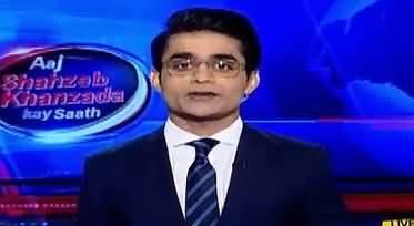 Aaj Shahzaib Khanzada Kay Sath (Different Issues) – 23rd February 2018