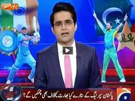 Aaj Shahzaib Khanzada Kay Sath (Different Issues) - 26th February 2016