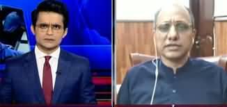 Aaj Shahzaib Khanzada Kay Sath (Dr. Furqan's Death) - 4th May 2020