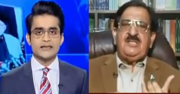 Aaj Shahzaib Khanzada Kay Sath (Dr. Tahir ul Qadri Demands) - 6th December 2017
