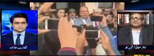 Aaj Shahzaib Khanzada Kay Sath (Early Election) – 16th November 2017