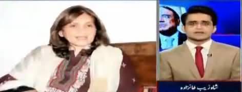 Aaj Shahzaib Khanzada Kay Sath (Ehtasab Ka Naara) – 22nd September 2017