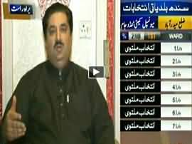 Aaj Shahzaib Khanzada Kay Sath (Election Special) - 19th November 2015