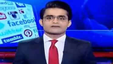 Aaj Shahzaib Khanzada Kay Sath (False Allegations on Bloggers) – 22nd December 2017