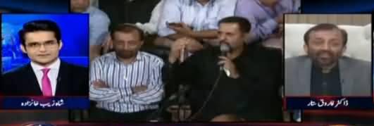 Aaj Shahzaib Khanzada Kay Sath (Farooq Sattar Hiding Something) – 10th November 2017