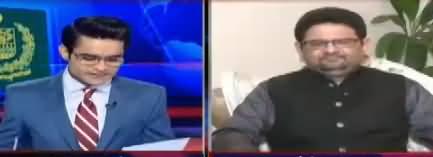 Aaj Shahzaib Khanzada Kay Sath (FATF, Khatre Ki Ghanti) – 26th February 2018