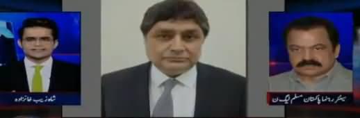 Aaj Shahzaib Khanzada Kay Sath (Fawad H Fawad Arrested) – 5th July 2018