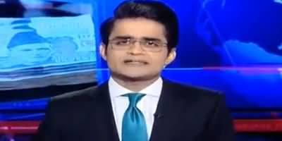 Aaj Shahzaib Khanzada Kay Sath (Foreign Properties) – 5th February 2018