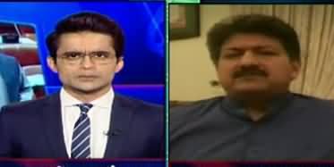 Aaj Shahzaib Khanzada Kay Sath (Govt Team Changed) - 27th April 2020