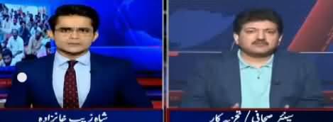 Aaj Shahzaib Khanzada Kay Sath (Grouping in PTI) – 29th June 2018