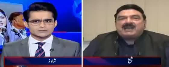 Aaj Shahzaib Khanzada Kay Sath (Hakumat Ko Tough Time) – 26th December 2017