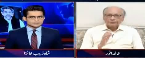 Aaj Shahzaib Khanzada Kay Sath (Halqa Bandiyon Ka Issue) – 24th November 2017
