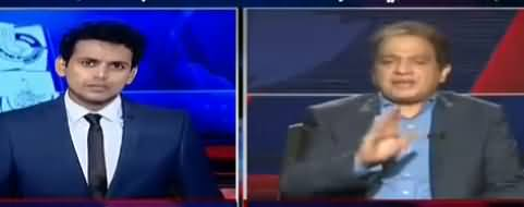 Aaj Shahzaib Khanzada Kay Sath (Hudabia Papers Mill Case) - 29th June 2017