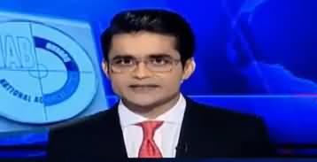 Aaj Shahzaib Khanzada Kay Sath (Important Hearing) – 22nd February 2018