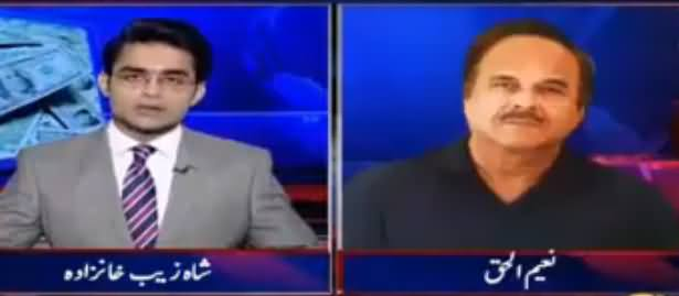 Aaj Shahzaib Khanzada Kay Sath (Imran Khan Case) - 25th May 2017