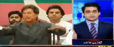 Aaj Shahzaib Khanzada Kay Sath (Imran Khan Ki Tanqeed) – 28th September 2017