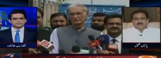 Aaj Shahzaib Khanzada Kay Sath (Imran Khan's Action) – 18th April 2018