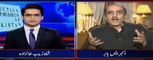 Aaj Shahzaib Khanzada Kay Sath (Imran Khan's Apology in ECP) – 26th October 2017