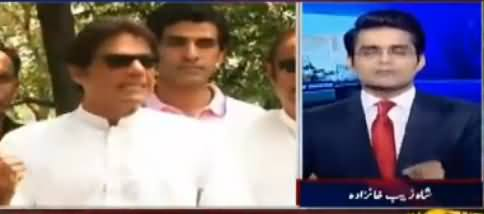 Aaj Shahzaib Khanzada Kay Sath (Imran Khan's Money Trail) - 24th July 2017