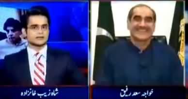 Aaj Shahzaib Khanzada Kay Sath (Is PMLN Worried) - 17th July 2017