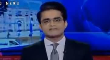 Aaj Shahzaib Khanzada Kay Sath (Ishaq Dar) – 29th December 2017