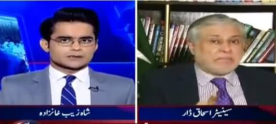 Aaj Shahzaib Khanzada Kay Sath (Ishaq Dar Exclusive) - 26th May 2017
