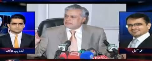 Aaj Shahzaib Khanzada Kay Sath (Ishaq Dar Resignation) – 22nd November 2017