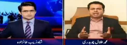 Aaj Shahzaib Khanzada Kay Sath (Islamabad Dharna) – 15th November 2017