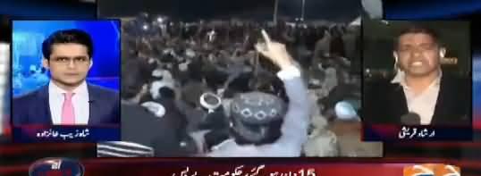 Aaj Shahzaib Khanzada Kay Sath (Islamabad Dharna) – 20th November 2017