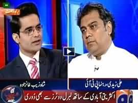 Aaj Shahzaib Khanzada Kay Sath (Islamabad LB Elections) - 1st December 2015