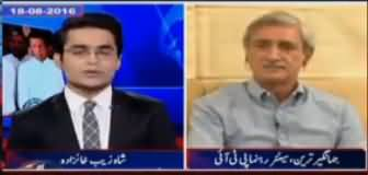 Aaj Shahzaib Khanzada Kay Sath (Jahangir Tareen Case) – 18th October 2017