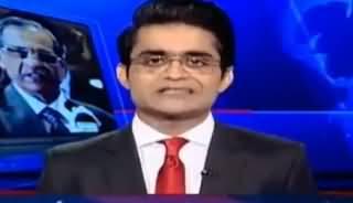 Aaj Shahzaib Khanzada Kay Sath (Jhoti Khabron Ki RooK Tham) – 29th January 2018