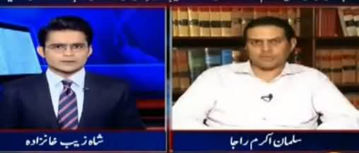 Aaj Shahzaib Khanzada Kay Sath - 10th July 2017 - Geo News