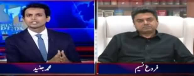 Aaj Shahzaib Khanzada Kay Sath (JIT Video Recording) - 20th June 2017
