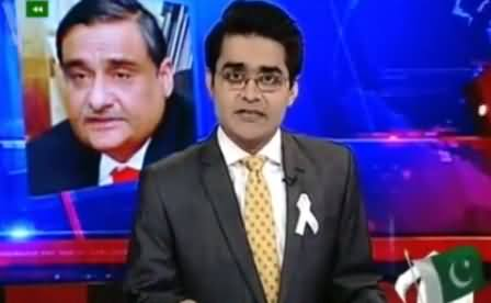 Aaj Shahzaib Khanzada Kay Sath (Karachi Operation Taiz) - 25th November 2015