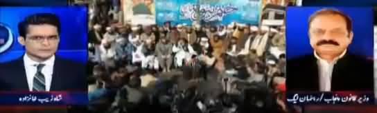 Aaj Shahzaib Khanzada Kay Sath (Khadim Rizvi Arrest Warrant) – 4th April 2018