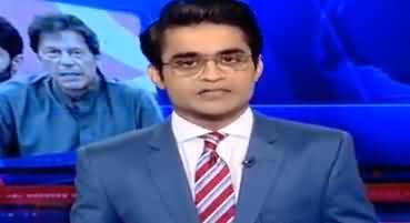 Aaj Shahzaib Khanzada Kay Sath (KPK Mein Asma Ka Qatal) – 30th January 2018