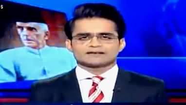 Aaj Shahzaib Khanzada Kay Sath (Kulbhushan & Other Issues) - 25th December 2017