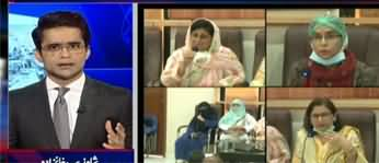Aaj Shahzaib Khanzada Kay Sath (Lockdown Extended) - 24th April 2020